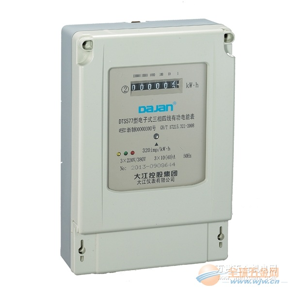 成都KBO控制保护开关 DTS577三相电子式电能表