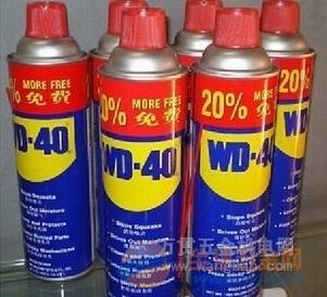 美国WD -40 防锈剂 成都直销