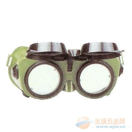 焊接用防目镜 成都厂家批发