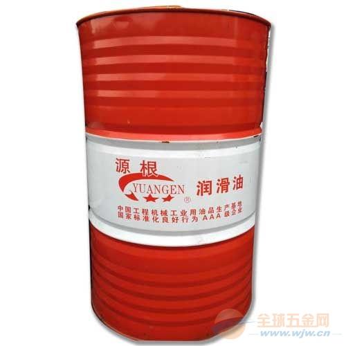 46# 液压油 170kg/桶 成都直销