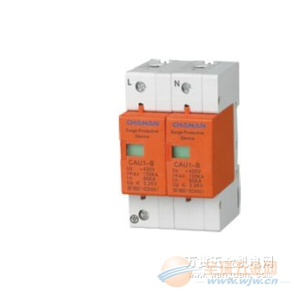成都CAU1 2型系列电涌保护器 成都批发
