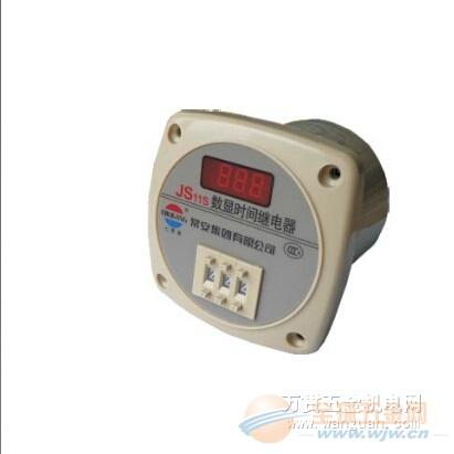 成都JS11S数显时间继电器 厂家直销
