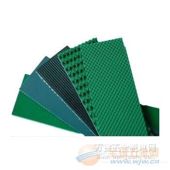 四川成都PVC食品输送带用户推荐产品 价格实惠