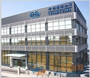 台湾仟岱离合刹车器生产工厂