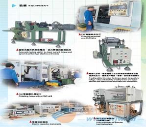 台湾仟岱离合刹车器专业生产设备