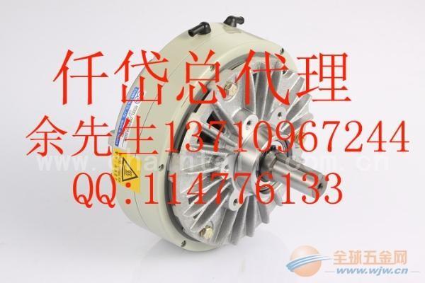 磁粉刹车器,磁粉刹车器厂家,磁粉刹车器价格