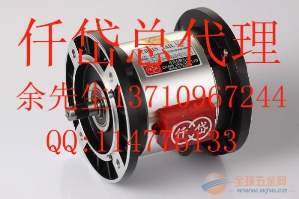 小型电磁离合器 电磁离合器报价 电磁离合器生产厂家 仟岱代理