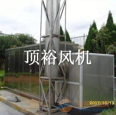 顶裕污水除臭用风机