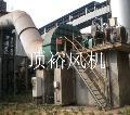 碳钢风机生产厂家 顶裕风机