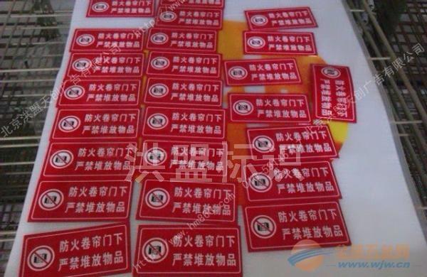 超市指示牌、企业指示牌、公司指示牌,会议指示牌、室内指示牌、大堂指示牌、展览馆指