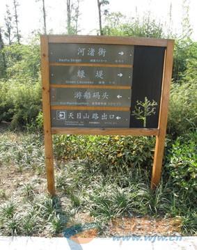 洪盟标识爱护花草树木的标语牌图形制作厂