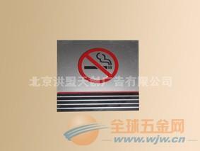 北京洪盟天创广告公司---办公区标识牌制作