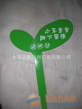 标语 小学校园环保标语 保护花草树   保护树木的标语宣传语高清图片