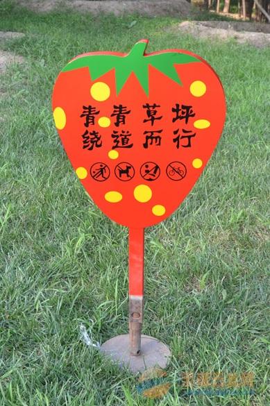 小区草坪温馨提示牌@丝网印刷草坪标识牌