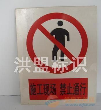 禁止吸烟标志牌@禁止吸烟标志牌厂家