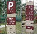 北京洪盟天创广告有限公司 首都机场标识设计制作报价