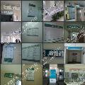 医院标识制作 学校标牌制作 商场标识制作 酒店标识制作 交通标识制作的 详 细