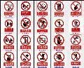 油库安全标志牌