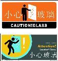 北京安全标识牌专业制作厂家有哪些?