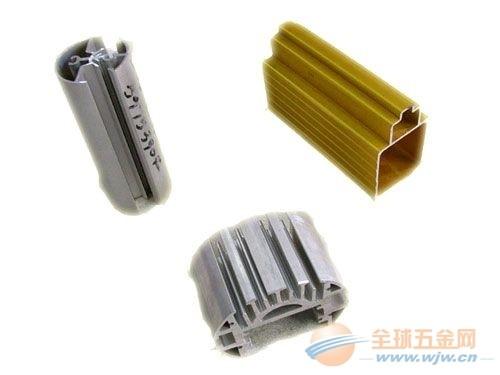 电子铝型材价格 电器铝型材厂家 定做铝型材