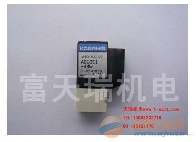 KM1-M7163-30X A010E1-44W YAMAHA 44W电磁阀