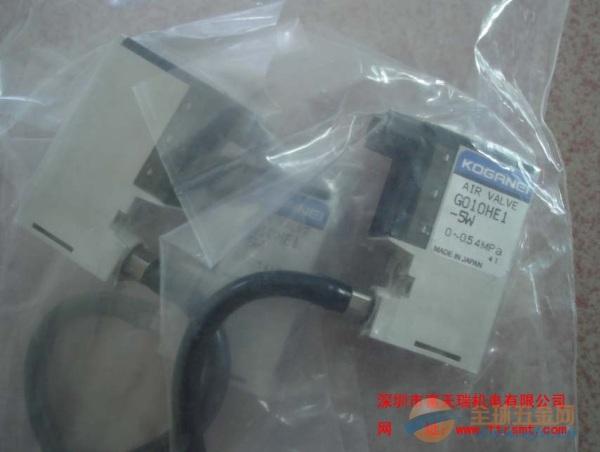 KGA-M37P1-00X G010HE1-5W 站位电磁阀