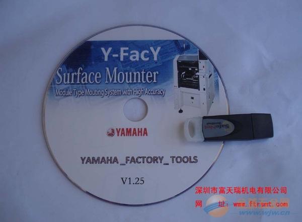 YAMAHA最新离线编程软件P-TOOLS,YS24
