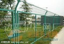 围栏栅栏/金属栅栏/双圈围网