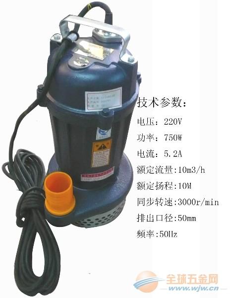 供应消防水泵控制柜