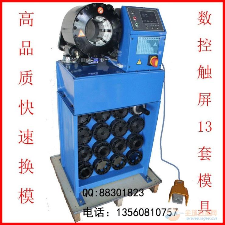 数字显示/电控脚踏板压管机数控压管机_高精度扣压机