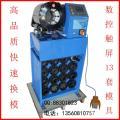 数控压管机 快速换模 触摸屏显示操作 一机三用数控压管机