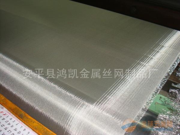 304不锈钢席型网