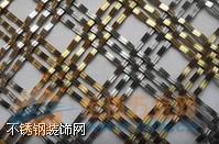 不锈钢装饰网厂家