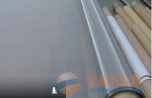不锈钢宽幅网优质加工厂