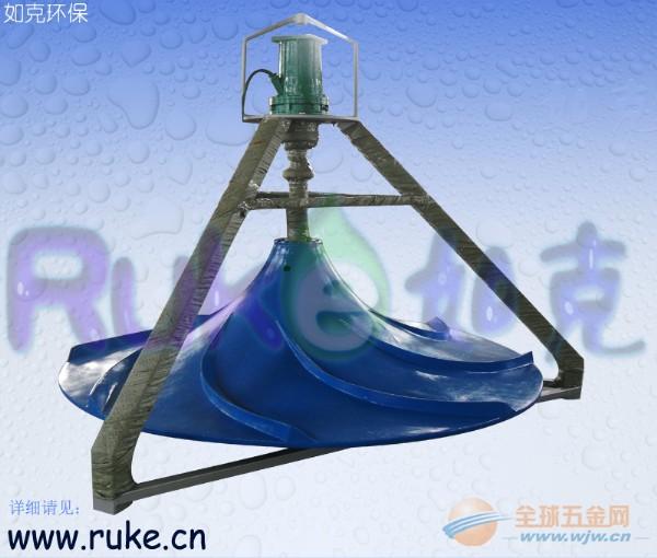 如克QSJ-2000干式双曲面搅拌机,潜水式双曲面搅拌机批发