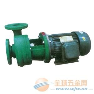 FP20-15-100塑料离心泵
