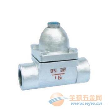 CS双金属片式蒸汽疏水阀-CS17H、CS47H、CS67H可调双金属片式疏水阀
