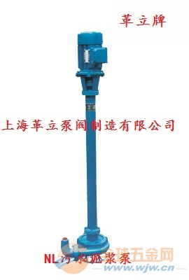 50YWP10-10-0.75液下排污泵