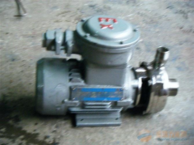 50WBS-18小型离心泵
