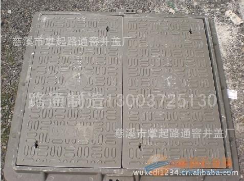 宁波电力井盖