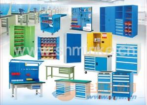 工位器具生产厂家
