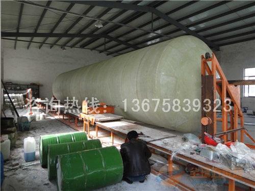 衢州市30立方 9号玻璃钢化粪池2015年报价