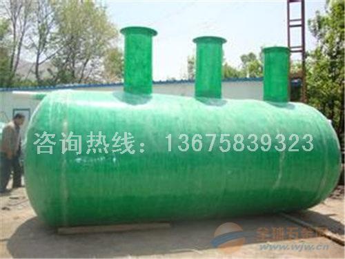 东阳市12立方 5号环保玻璃钢化粪池价钱多少
