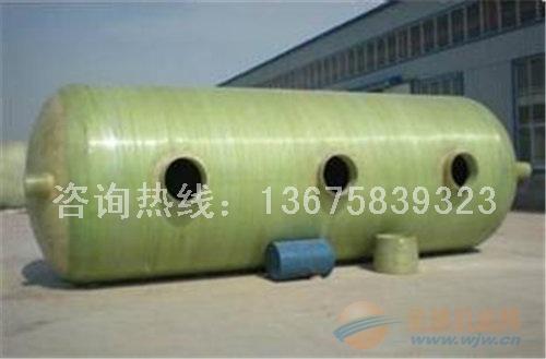 上海青浦区30立方 9号环保玻璃钢化粪池质量如何