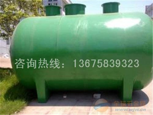 绍兴市30立方 9号环保玻璃钢化粪池报价