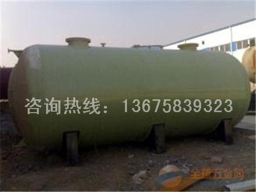 0号环保玻璃钢化粪池标准图集
