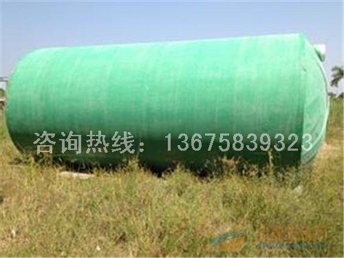 徐州30立方9号生物环保化粪池最新的报价