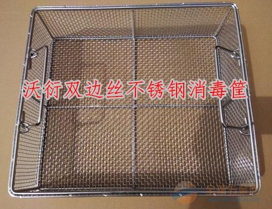 医用器械篮筐--北京总院