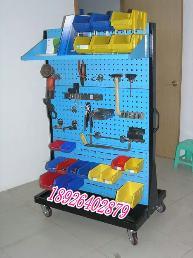 挂板式物料(工具)整理架