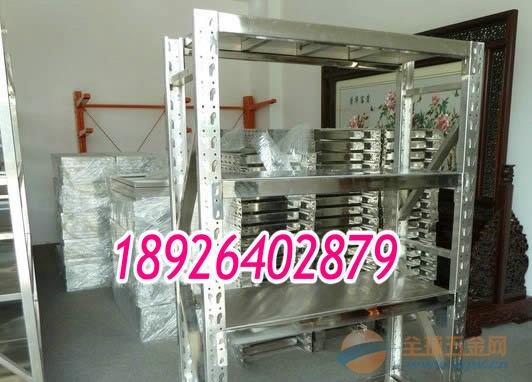 西宁仓储货架 不锈钢货架 厂家直销